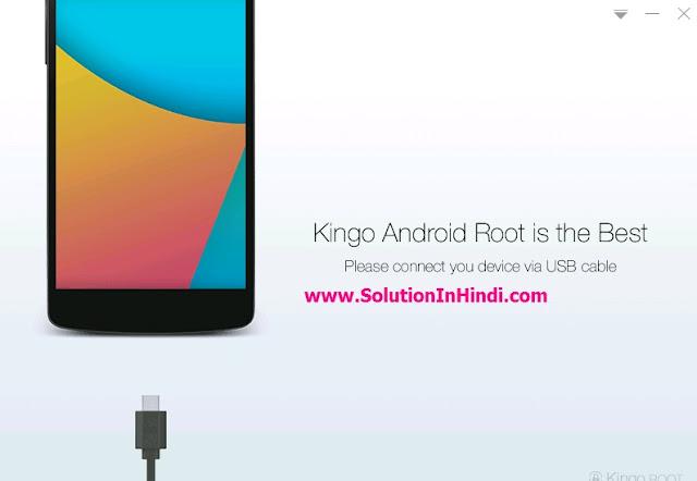 mobile root ke liye kingroot open karke use connect kare