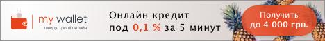 https://rdr.salesdoubler.com.ua/in/offer/1706?aid=68228