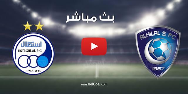 نتيجة | مباراة الهلال واستقلال طهران اليوم في دوري ابطال آسيا