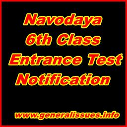 Navodaya-6th-Class-Entrance-Test-Notification