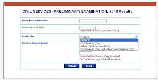 UPSC Civil Services Prelims 2018 Results
