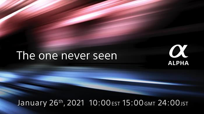 Рекламный тизер Sony «The one never seen»