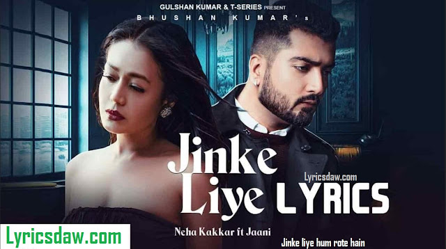 Jinke Liye Lyrics