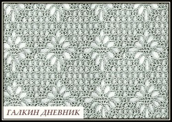 ajurnii-uzor-kryuchkom