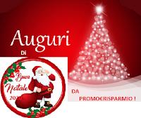 Buon Natale 2020 da Promo€Risparmio