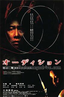 Audicion (2019) [Castellano-Japones] [Hazroah]