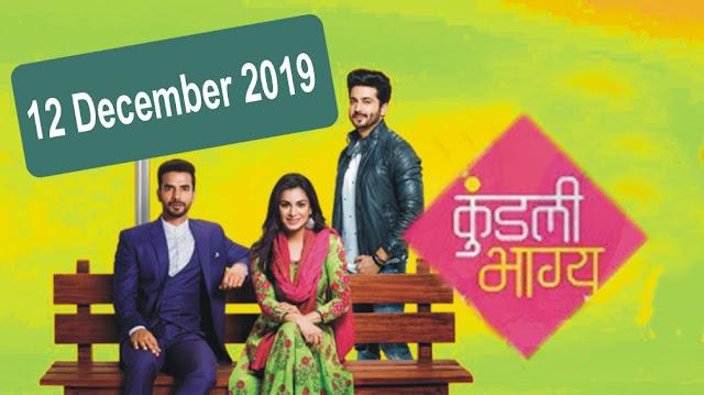 kundli bhagaya 12 december 2019