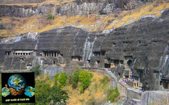 3. අජන්තා ලෙන් විහාරය (Ajantha Temples)