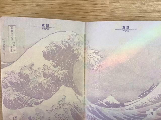 japan-passport-new-design