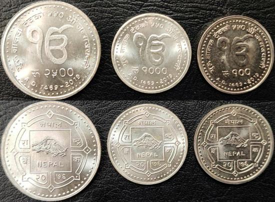 Nepal 100, 1000 & 2500 rupees 2019 - Guru Nanak