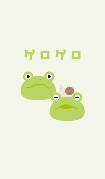 Green frog and snail