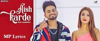 Aish Karde Lyrics Nav Sandhu