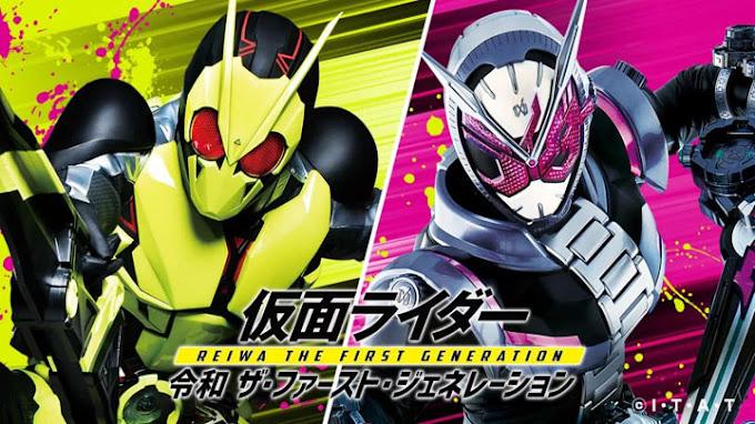 Kamen Rider: Reiwa The First Generation Subtitle Indonesia