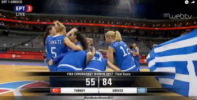 Ελλάδα - Τουρκία : 88-54. Στα ημιτελικά η εθνική γυναικών!