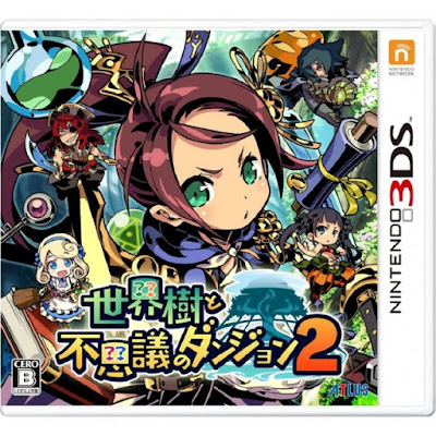 [3DS]Sekaiju To Fushigi no Dungeon 2 [世界樹と不思議のダンジョン2 ] (JPN) ROM Download