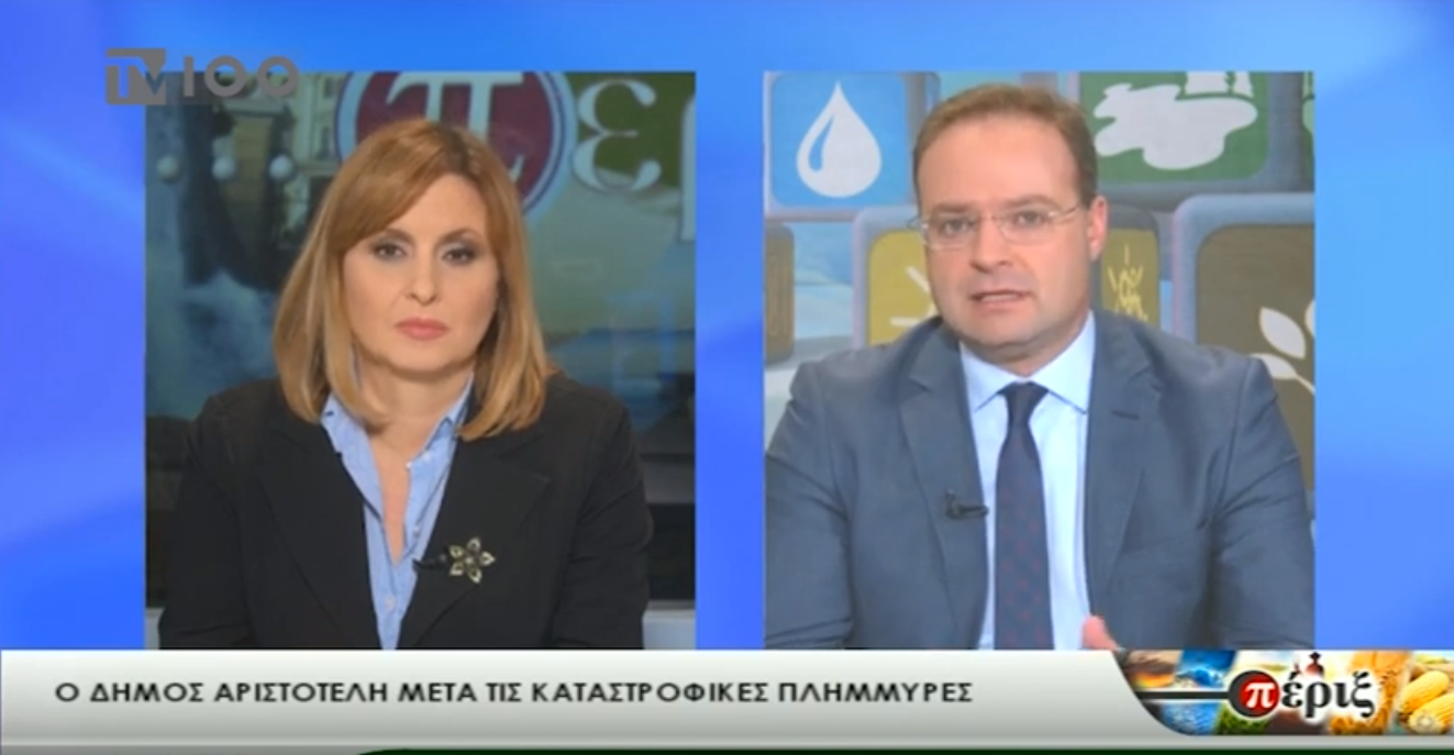"""Ο δήμαρχος Αριστοτέλη Στέλιος Βαλιάνος, στα ''Πέριξ"""" (TV100-160120)"""
