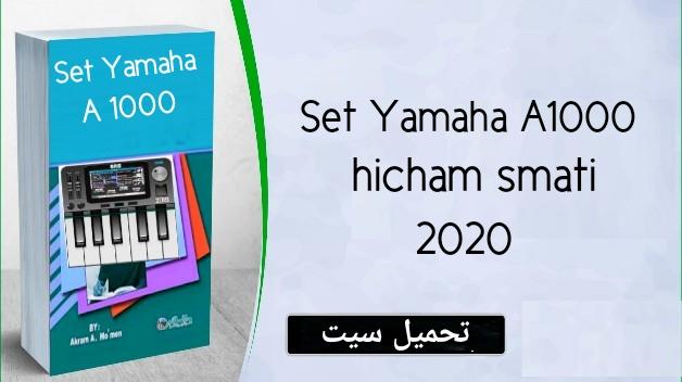 set rai org 2016 hicham smati 2020 A1000 original