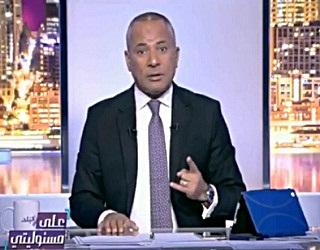برنامج على مسئوليتي حلقة السبت 12-8-2017 مع أحمد موسى و حلقة عن الإعلام الوطني