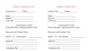 प्रधानमंत्री राहत कोष योजना फॉर्म - PMNRF Application