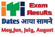iTi Examination, Results, iTi Class Start को लेकर DGT ने Dates की जारी  कब होंगे परीक्षा कब रिजल्ट जारी होंगे