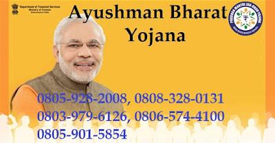 ayushman-bharat-yojana-helpline