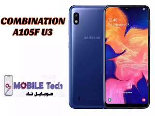 Combination Firmware Galaxy A10 SM-A105F U3  Samsung A105F U3 Factory Combination File-Bypass FRP