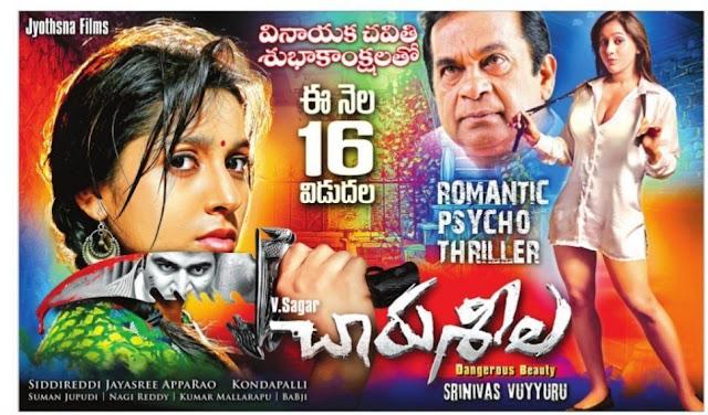 rashmi gautam charusheela movie  poster on ganesh chaturthi
