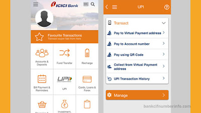 Increase ICICI Bank Credit card limit using Mobile app