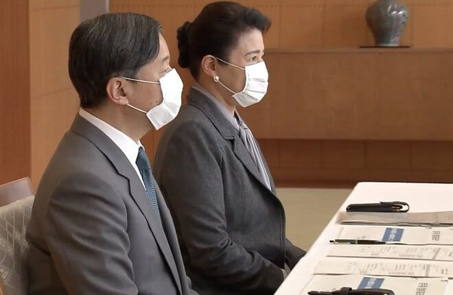 Empress Masako wore a blue silk bow tie blouse and gray blazer. Pearl necklace and pearl earrings