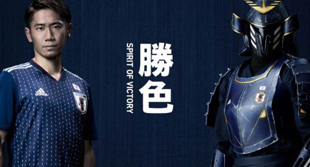 Japan 2018 World Cup Home Kit Released - Footy Headlines af246229a