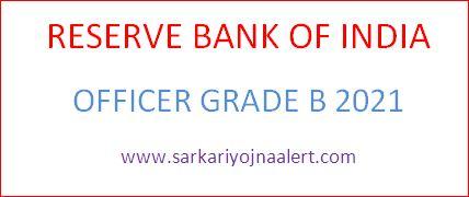 RBI Officer Grade B Recruitment 2021 Apply Online Form.