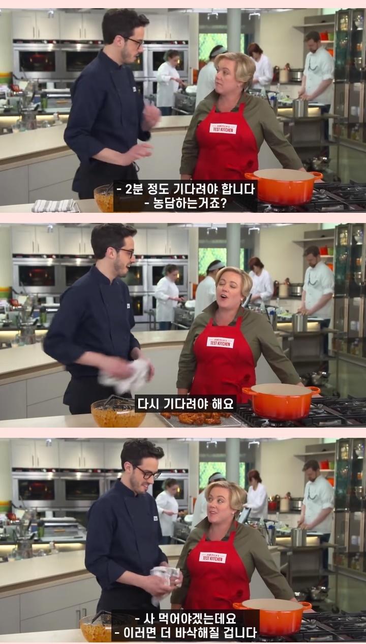 미국 요리쇼에 등장한 양념치킨