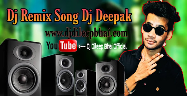 Dj remix song download