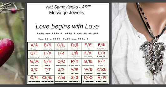 "Колье из Граната ""Love begins"". Message Jewelry"