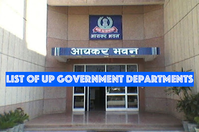 UP Govt Departments