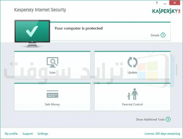 Download KasperSky Internet Security for PC