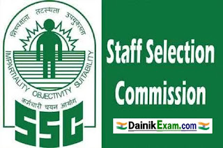 SSC GD Constable Additional Result 2020 - Out, Download SSC GD Constable PET/ PST Additional Result 2020, Dainik Exam com