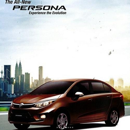 harga kereta Proton Persona