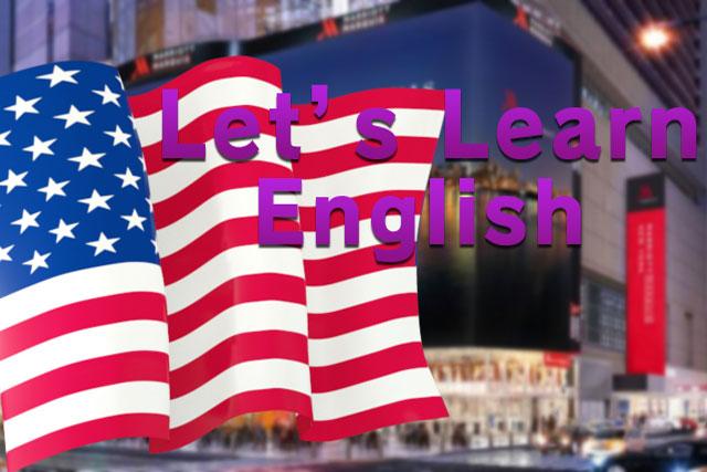 افضل مواقع تعلم اللغة الإنجليزية باللهجة الأمريكية