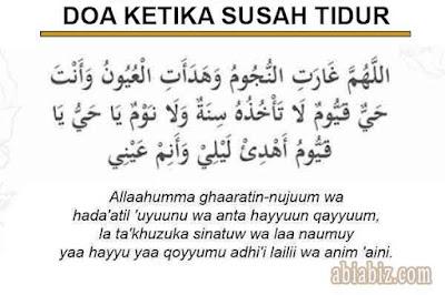 doa ketika susah tidur