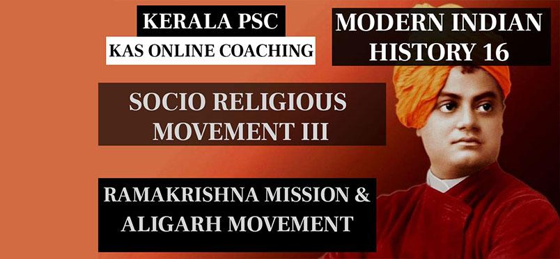 Socio Religious Movements Ramakrishna Mission