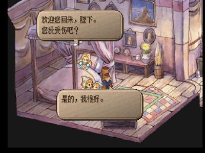 【PS】復活邪神:邪神領域2+攻略,沙加系列角色扮演RPG!