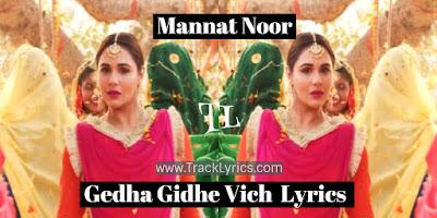 gedha-gidhe-vich-lyrics