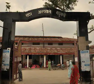 madhubani-sadar-hospital-opd-closed