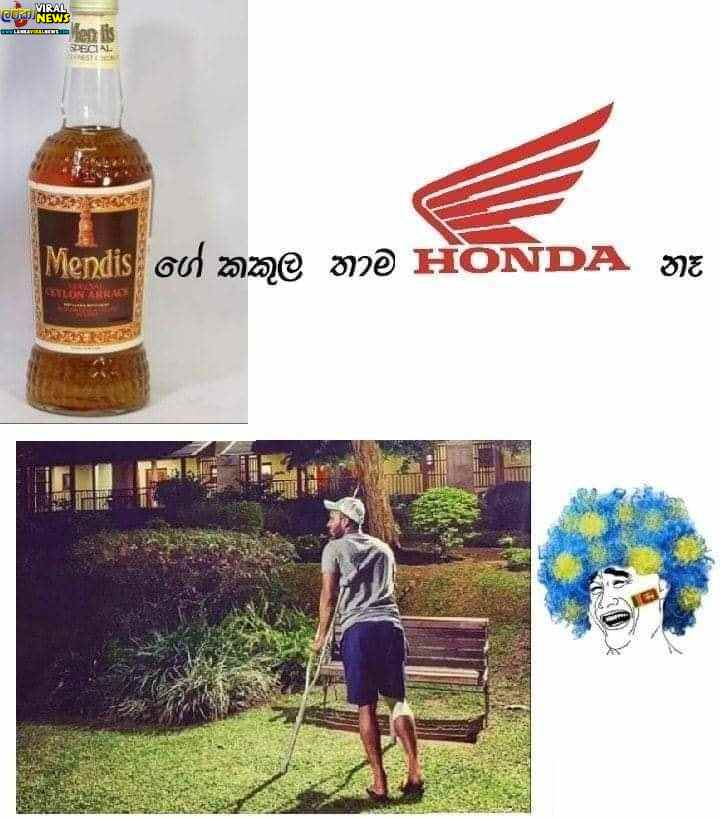 Famous Logo With Sentences [Funny Sinhala Post]18