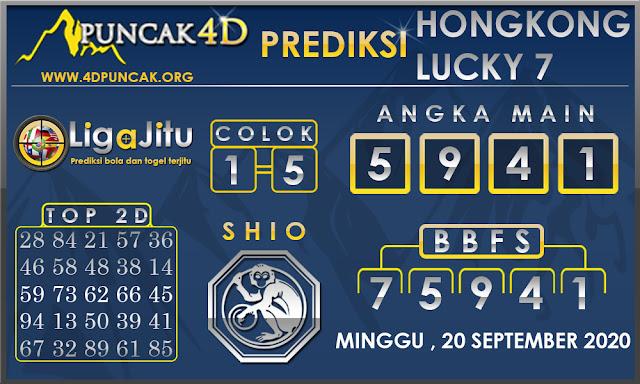 PREDIKSI TOGEL HONGKONG LUCKY7 PUNCAK4D 20 SEPTEMBER 2020