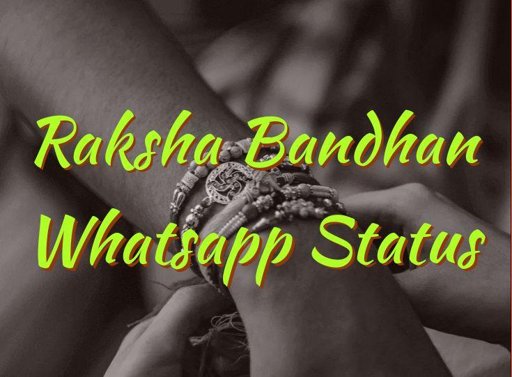 Happy Raksha Bandhan 2021 Status for Whatsapp to share