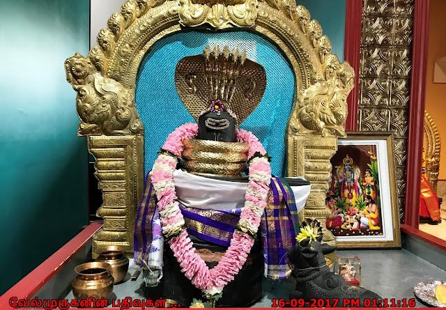 Lord Shiva Jaya Hanuman Temple
