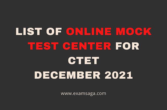 List of online Mock test Center For CTET December 2021