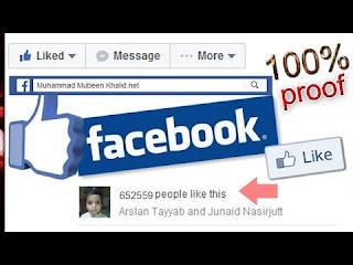 cyberliker-increase-facebook-likes-apk-download-free